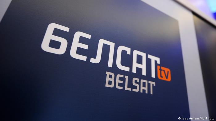 Телеканал Белсат визнали екстремістським у Білорусі