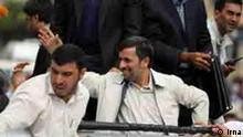 Der iranische Präsident Mahmoud Ahmadinedschad auf Hamedan-Reise***Iranische Quelle ohne internationales Copyright
