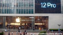 上海的一家苹果专卖店