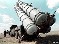 موشکهای ضد  هوایی اس۳۰۰