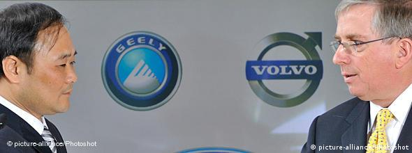 Geely Volvo Deal NO FLASH