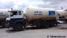 Indian Oxygen Express arrives at Sirajganj (Bangladesh)Railway station with liquid medical oxygen. Keywords: Bangladesh, Indian Oxygen Express, liquid medical oxygen Copyright: bdnews24.com