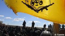 """Von iranische Regierung gegründete """"Fatemiyoun"""", afghanische Milizen Kämpfer die in Syrien an der Seite von Assad Regierung Kämpfen."""