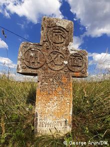 Ciocanu, crucea de piatră