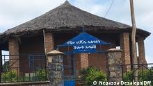 Kulturerbe in Assosa, Benshangul Gumuz Region, Sheh Hojele, Äthiopien Copyright: Negassa Desalegn (DW Assosa)