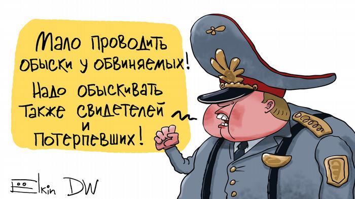 Durchsuchungen bei unabhängigen Journalisten in Russland