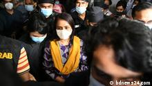 Businessman Helena Jahangir arrested. walkie-talkie sets, foreign currency, casino equipment, were found in her house. Copyright: bdnews24.com Keywords: Bangladesh, Helena Jahangir, Dhaka