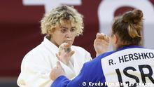 Tokyo Olympics: Judo Saudi Arabia s Tahani Alqahtani white and Israel s Raz Hershko compete in the first round of the women s judo over 78-kilogram category at the Tokyo Olympics on July 30, 2021, at Nippon Budokan. PUBLICATIONxINxGERxSUIxAUTxHUNxONLY A14AA0000755250P