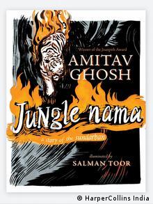 Book cover of Jungle Nama