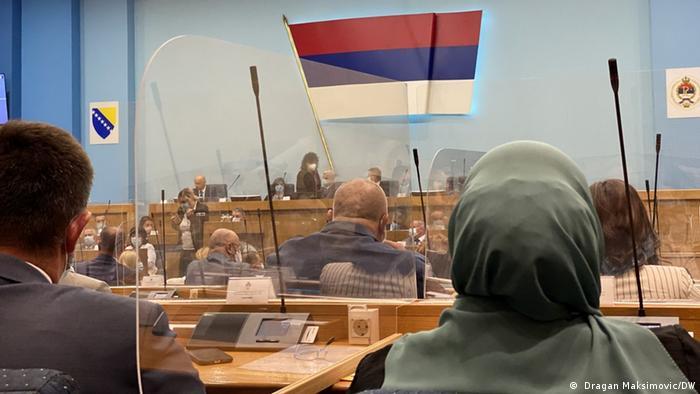 Zasijedanje Skupštine Republike Srpske