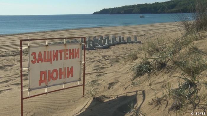 Плажът Смокиня