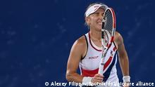 6614628 01.08.2021 Russian Olympic Committee's Elena Vesnina reacts during the mixed doubles tennis final match against Russian Olympic Committee's Anastasia Pavlyuchenkova and Andrey Rublev at the Tokyo 2020 Olympic Games at Ariake Tennis Park, in Tokyo, Japan. Alexey Filippov / Sputnik