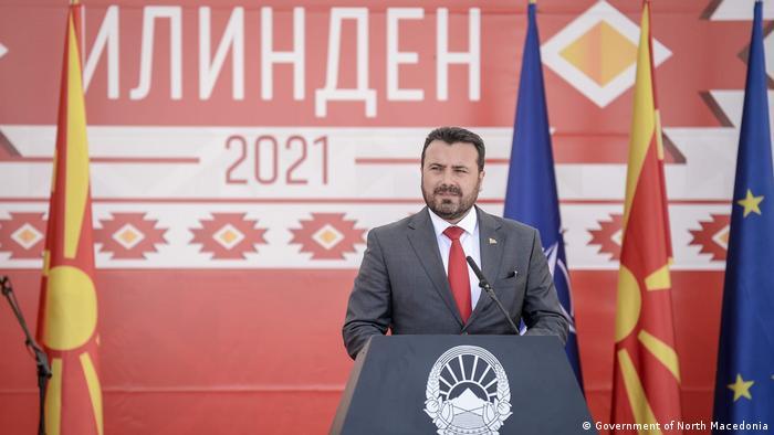 Nationalfeiertag Ilinden in Nord-Mazedonien