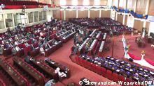 Süd Äthiopien Regional Council Meeting