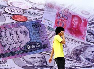 US dollars make up up to 75% of China's foreign currency reserves