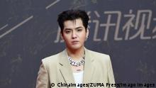 December 23, 2020, Nanjing, Jiangsu: Chinese-Canadian actor, rapper, singer, record producer, and model Wu Yi Fan, known professionally as Kris Wu at the red carpet for the 2020 Tencent Video Star Awards in Nanjing City, east China s Jiangsu Province, 20 December 2020. Nanjing PUBLICATIONxINxGERxSUIxAUTxONLY - ZUMAc43_ 20201223_zaf_c43_034 Copyright: xChinaImagesx