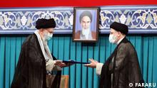 Inauguration of Ebrahim Raisi. 03.08.2021