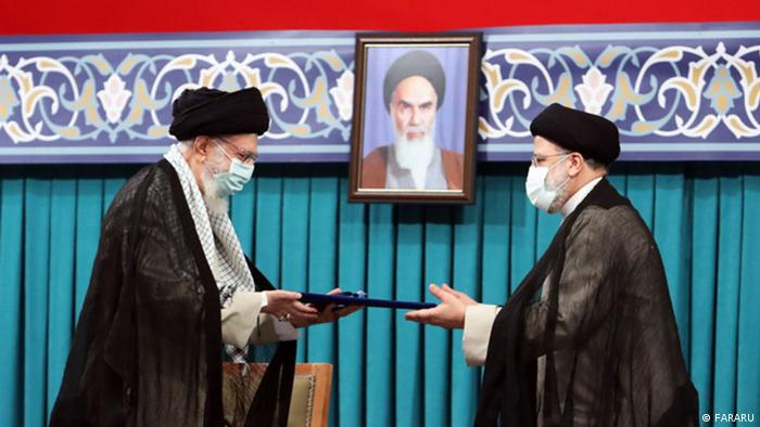 Teheran, Iran | Ebrahim Raisi | Inauguration