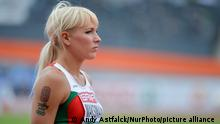 Yana Maksimava from Bulgaria during the Heptathlon at the 23rd European Athletic Championships held in Amsterdam on the Saturday the 9th of July 2016 (Photo by Andy Astfalck/NurPhoto)