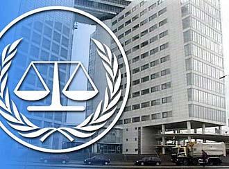 دادگاه جزایی بینالمللی در لاهه