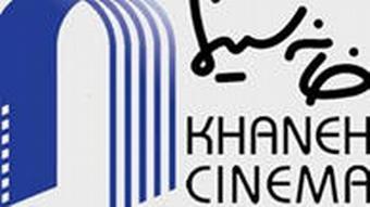 خانه سینما نیز بودجه خود را دریافت نکرده است