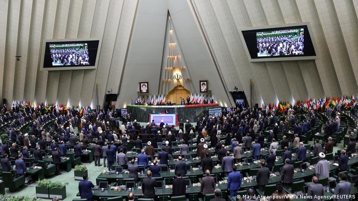 İran Meclisi'ndeki yemin töreni
