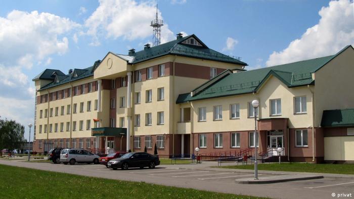Отделение РОВД в городе Слоним