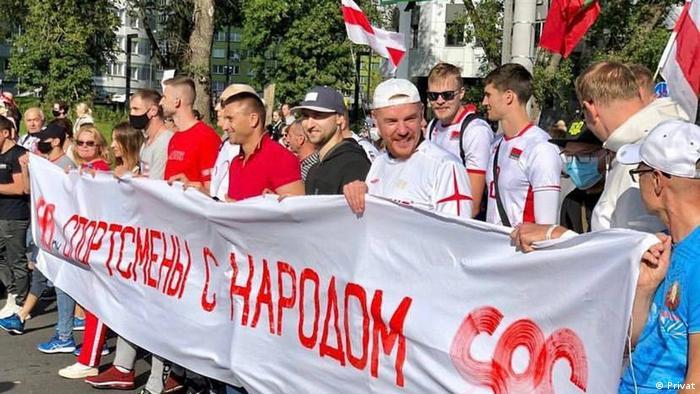 Акція білоруських спортсменів