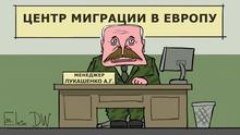 . Der Autor ist Sergey Elkin, er hat die Karikatur extra für DW gemacht. Sie darf nur von DW verwendet werden. Thema: Die Lage zwischen Litauen und Belarus bleibt angespannt: Mehr als 2000 Migranten kamen allein im Juli illegal über die Grenze. Die EU sieht dahinter eine Strategie des Lukaschenko-Regimes. Stichworte: Sergey Elkin, Karikatur, Lukashenko, Migranten, Belarus, Litauen