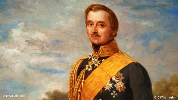 Князь Вильгельм Мальте I (Wilhelm Malte I zu Putbus)