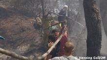 07.07.2021 Griechenland | Waldbrände in Athen