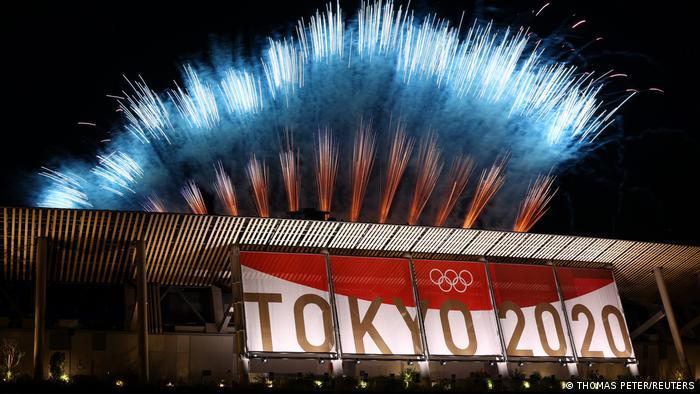 Церемония закрытия Олимпиады-2020 в Токио, 8 августа 2021 года