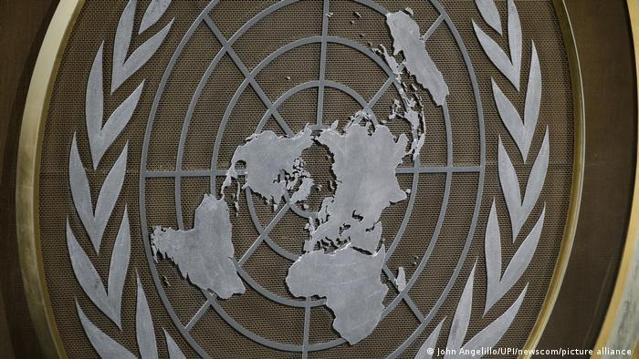 Амблемот на Организацијата на Обединетите Нации