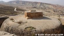These photos show a historical site in Samangan province named (Takht e Rustam) via mohammad.saleh@dw.com