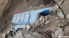 *** Bitte nur in Zusammenhang mit der Berichterstattung verwenden *** Überschwemmungen im Kolibar Nordwesten des Iran (Azarbaijan Sharghi). Quelle: Khabaronline