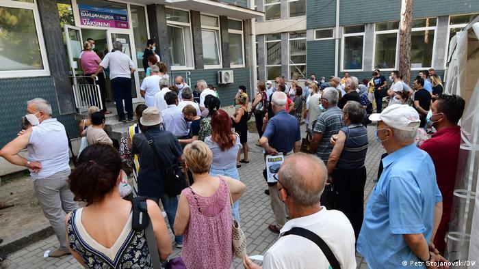 Северна Македонија | Коронавирус | Вакцина