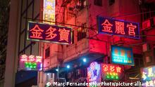 Detail of some neon signs advertising karaoke parlors and nightclubs on Portland street in Hong Kong, China, on 16 June 2021. (Photo by Marc Fernandes/NurPhoto)