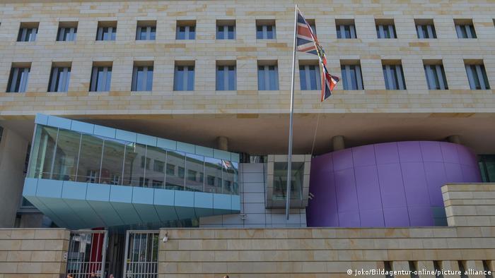 Здание посольства Великобритании в Берлине