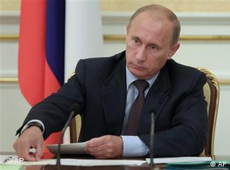 Portrait von Wladimir Putin (Foto: AP)