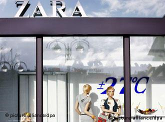 Zara branch in Frankfurt