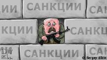 Thema: Neue Sanktionen des Westens gegen Lukaschenko. Karikatur - belorussischer Herrscher Alexander Lukaschenko mit einem Maschinengewehr fast zugemauert zwischen Kieselsteinen Sanktionen
