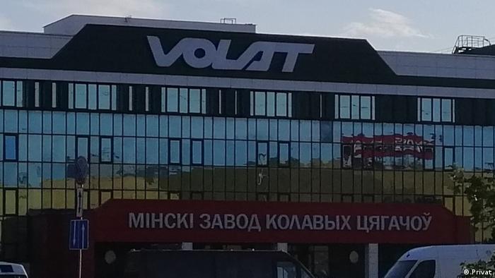 Минский завод колесных тягачей (МЗКТ)