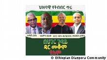 Renown diaspora Ethiopians living abroad call to stand together to save Ethiopia's existence. In their two hours long virtual meeting on 12. August 2021 followed by several thousand concerned people, they announced their motive to establish a task force to coordinate efforts around the world
