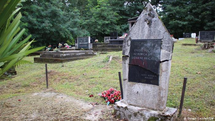 Паметникът на партизаните в село Слатински Дреновац