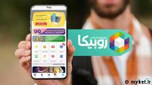 Rubika is a comprehensive Iranian application that offers various services to Iranian users. There have been serious criticisms regarding the observance of the rights and security of the users of this application. Quelle: myket.ir