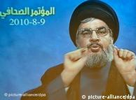 حسن نصرالله،  رهبر حزبالله