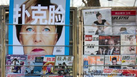 Портрет Меркель у китайському журналі