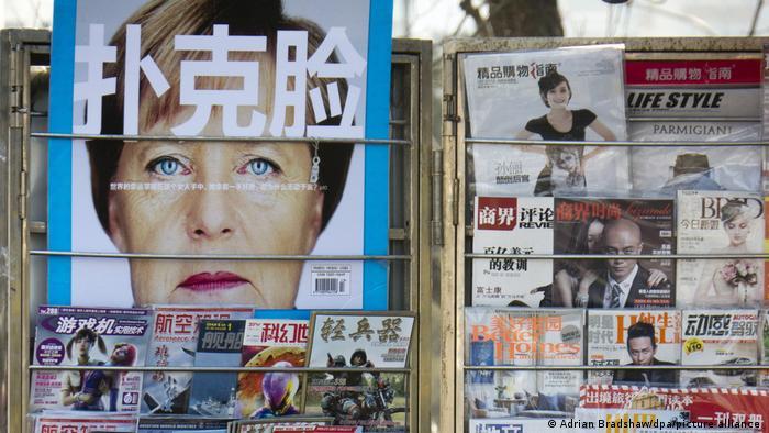 BG Merkel in der ausländische Presse | China Presse