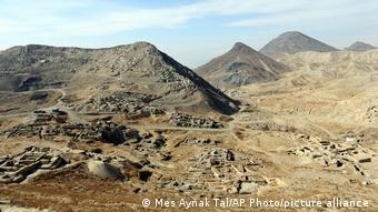 Долина Мес Айнак в Афганистане