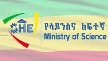 Ministry of Science and Higher Education Logo
